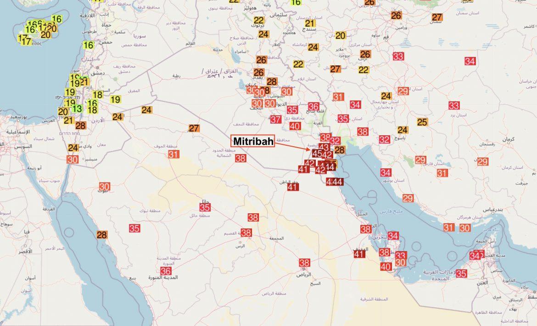 caldo kuwait
