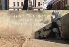 emergenza climatica murales Bansky
