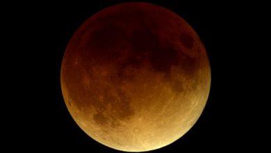 Eclissi luna 2019 luglio