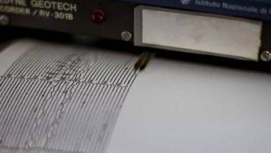 Grecia Terremoto calabria