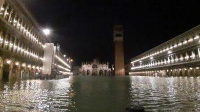 marea venezia