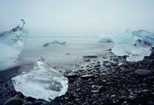 Artico metano