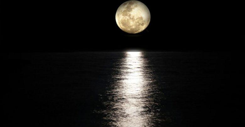 L'ultima Superluna del 2020 prepara il suo spettacolo
