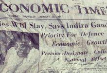 monte bianco giornali indiani incidente aereo