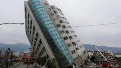Indonesia terremoto