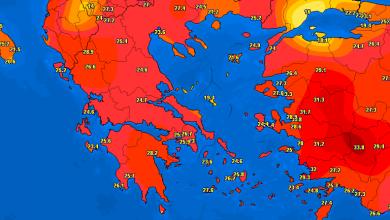 grecia caldo