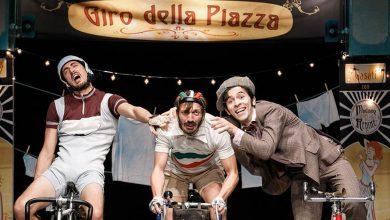 teatro a pedali
